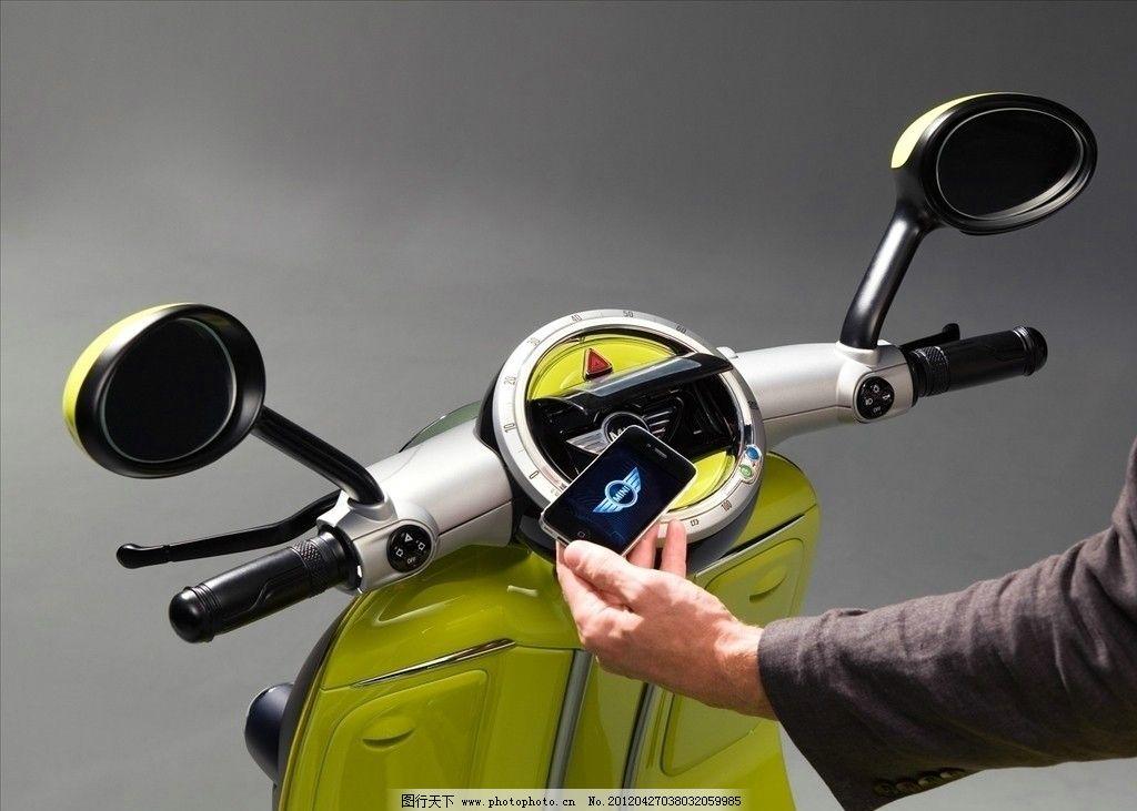 电动车 摩托外表 无刷电机 真空轮胎 毂形刹车 双色涂装 交通工具