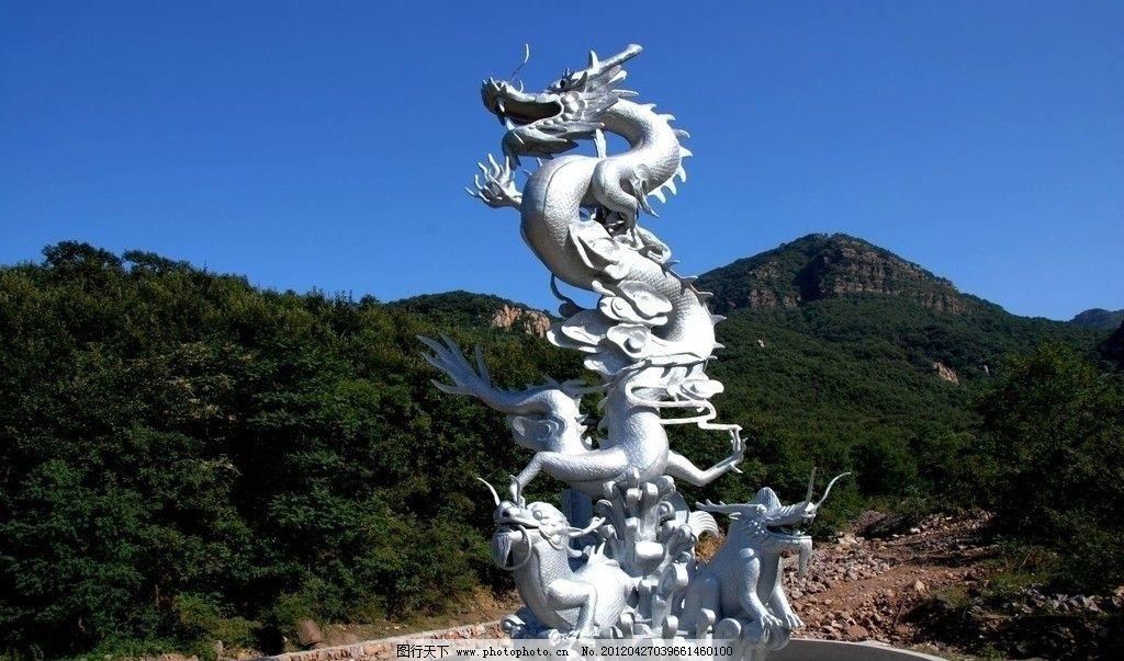 龙形石雕图片