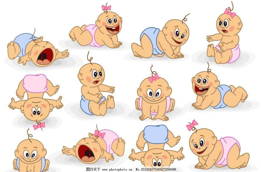 可爱卡通宝宝婴儿表情图片