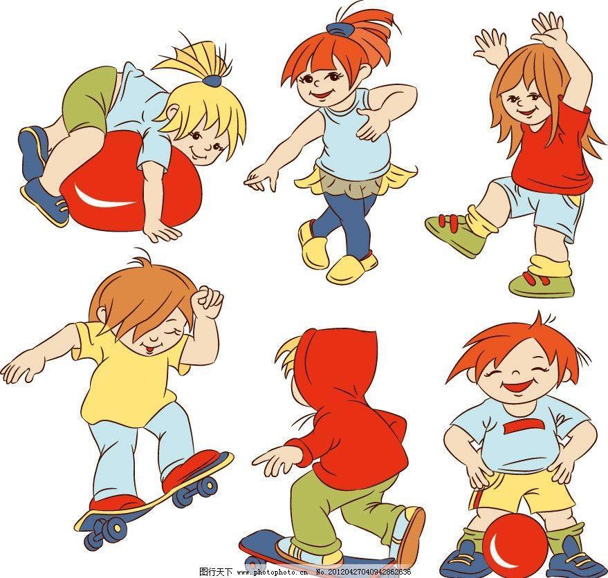 卡通快乐儿童表情 卡通 快乐 儿童 孩子 幼儿 小学生 可爱 玩耍 嬉戏