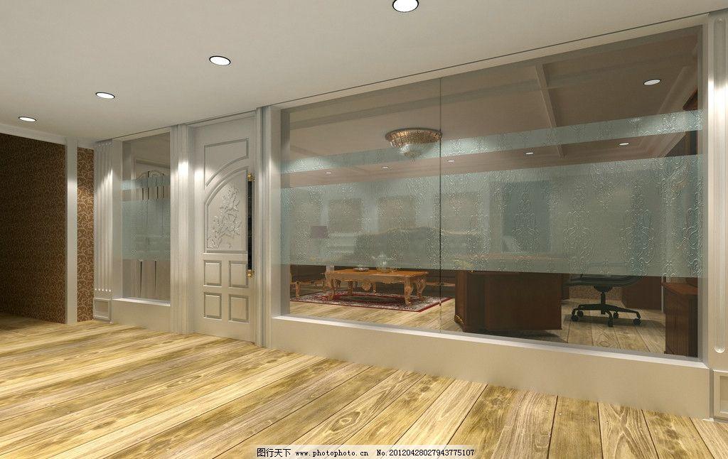 办公隔断 工装 室内 隔断 欧式 室内设计 环境设计 设计 72dpi jpg