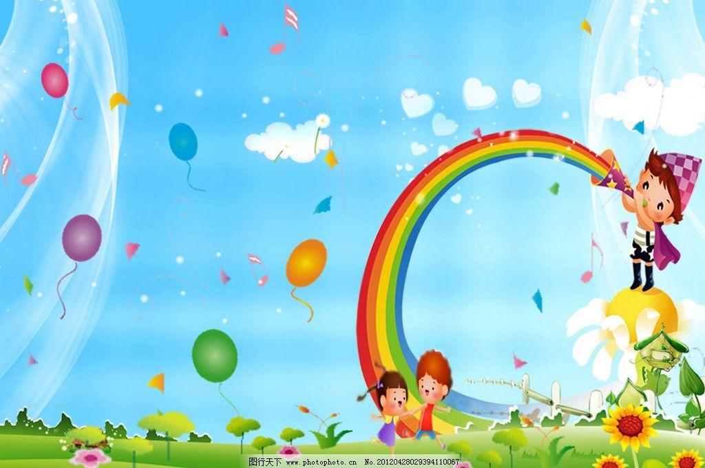 幼儿毕业册封面psd 节日 广告设计模板 国内广告设计 幼儿园 向日葵