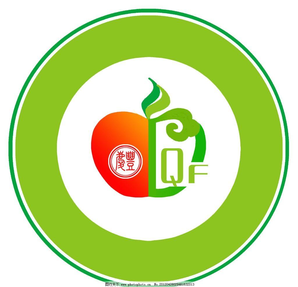 蔬果商标设计 蔬菜水果 品牌 商标 蔬菜标志 水果标志 蔬菜商标 印章
