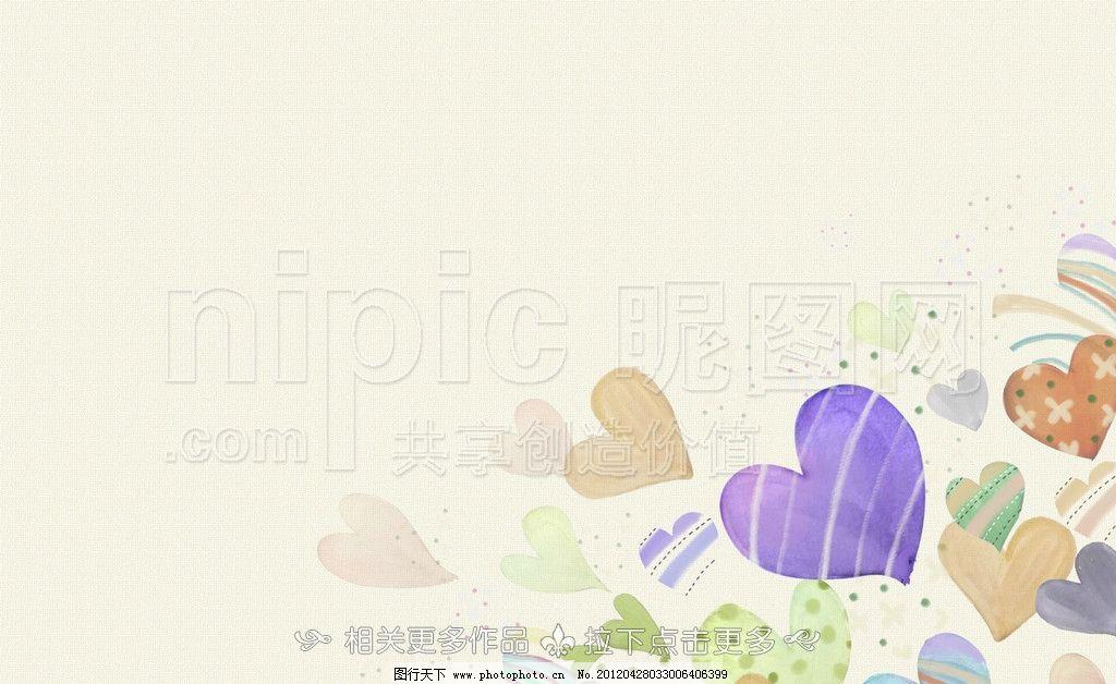 心形 铅笔淡彩 卡通心形 可爱心形 心形插画 爱心世界 手绘心形 心形
