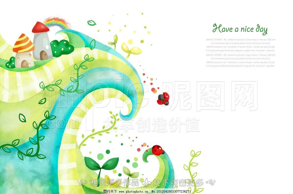 手绘彩虹 草藤 小屋子 小瓢虫 童话世界 童话故事 儿童插画 卡通插画