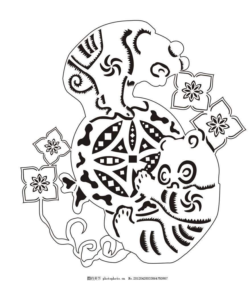 剪纸矢量图 剪纸 矢量图 矢量元素 熊猫 民族图案 民间美术 民间 绣球