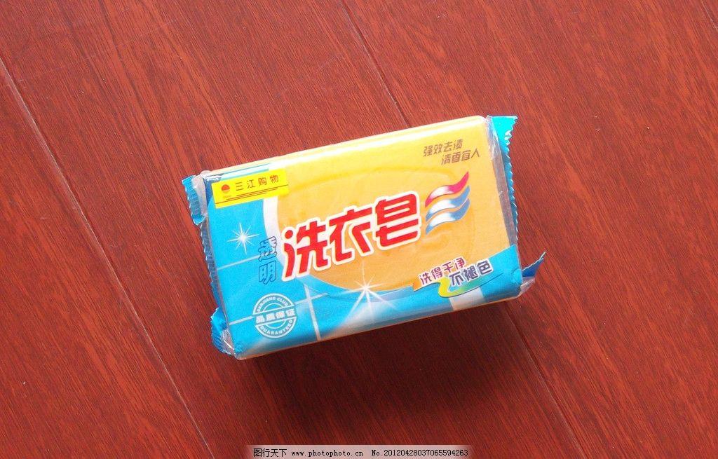 肥皂 洗衣皂 透明皂 香皂 水晶皂 透明洗衣皂 三江购物 去污图片