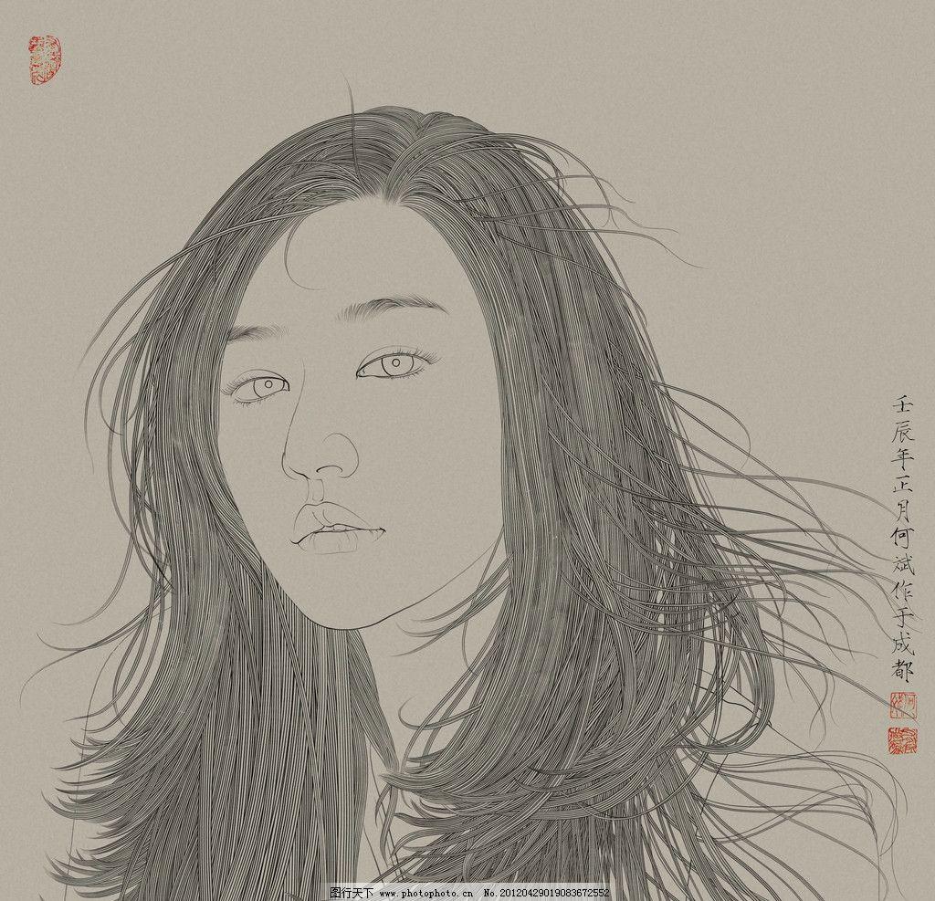 工笔女人 何斌 国画 工笔画 人物画 白描 绘画书法 文化艺术 设计 72