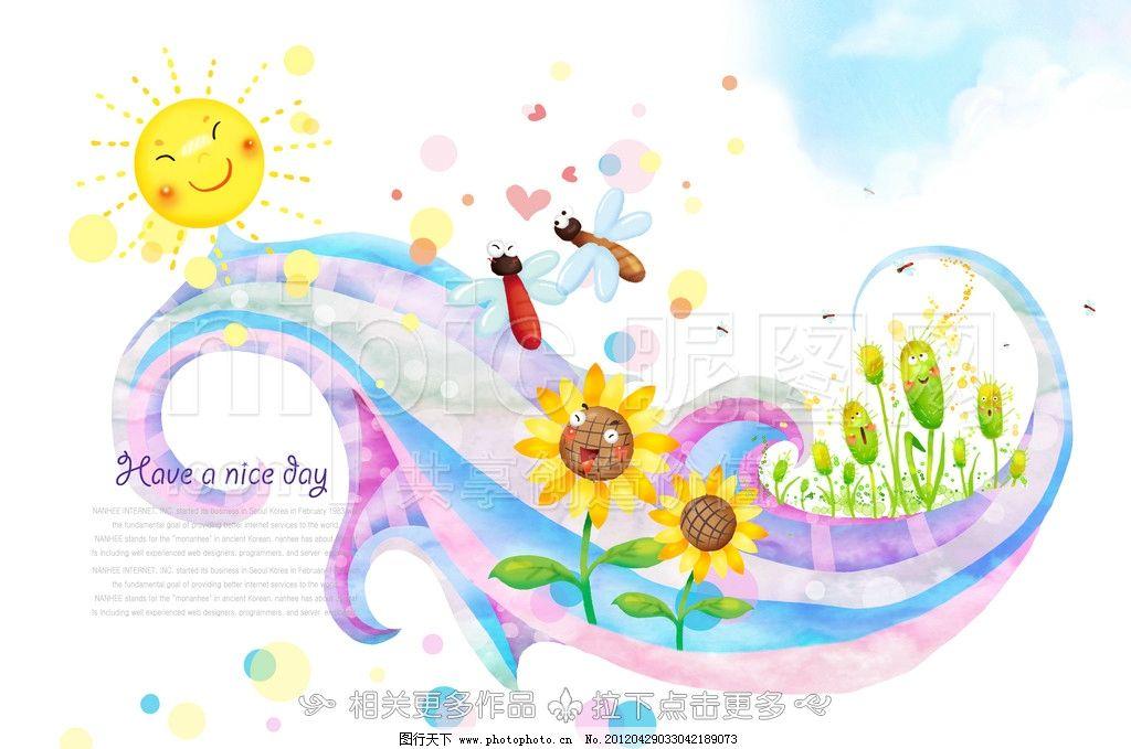 手绘太阳 手绘太阳花 手绘向日葵
