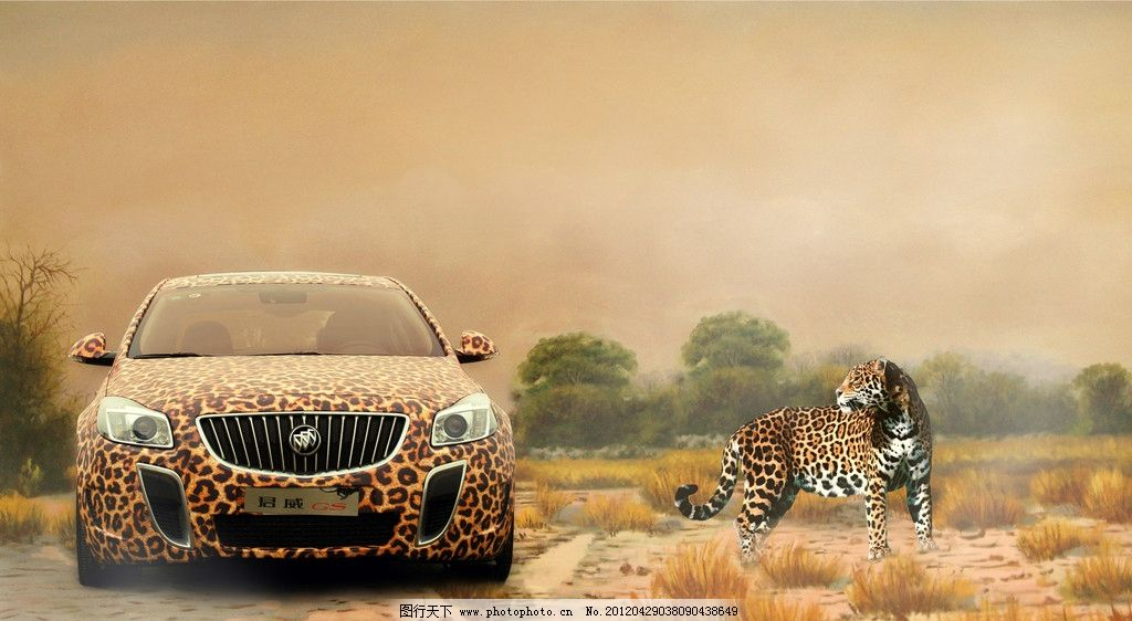 别克君威gs豹纹改装海报 别克君威豹纹 汽车海报 交通工具 现代科技