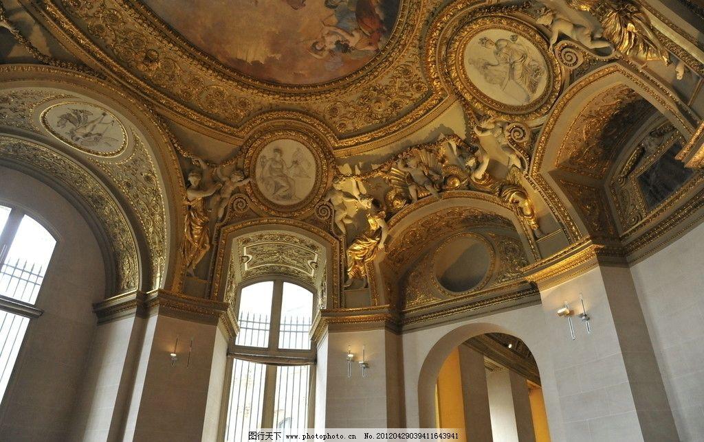 穹顶 欧式建筑 教堂 古代欧式 巴黎建筑 巴黎风情 建筑摄影 建筑园林