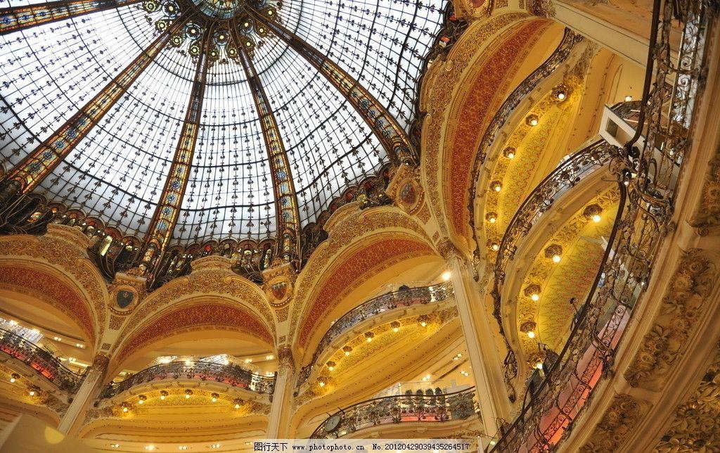 穹顶 教堂 欧式建筑 巴黎风情 建筑摄影 建筑园林