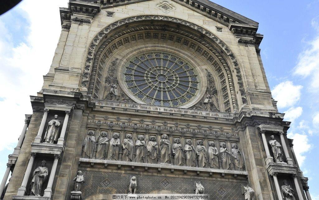 教堂 欧式建筑 古代欧式 巴黎风情 建筑摄影 建筑园林 摄影 300dpi