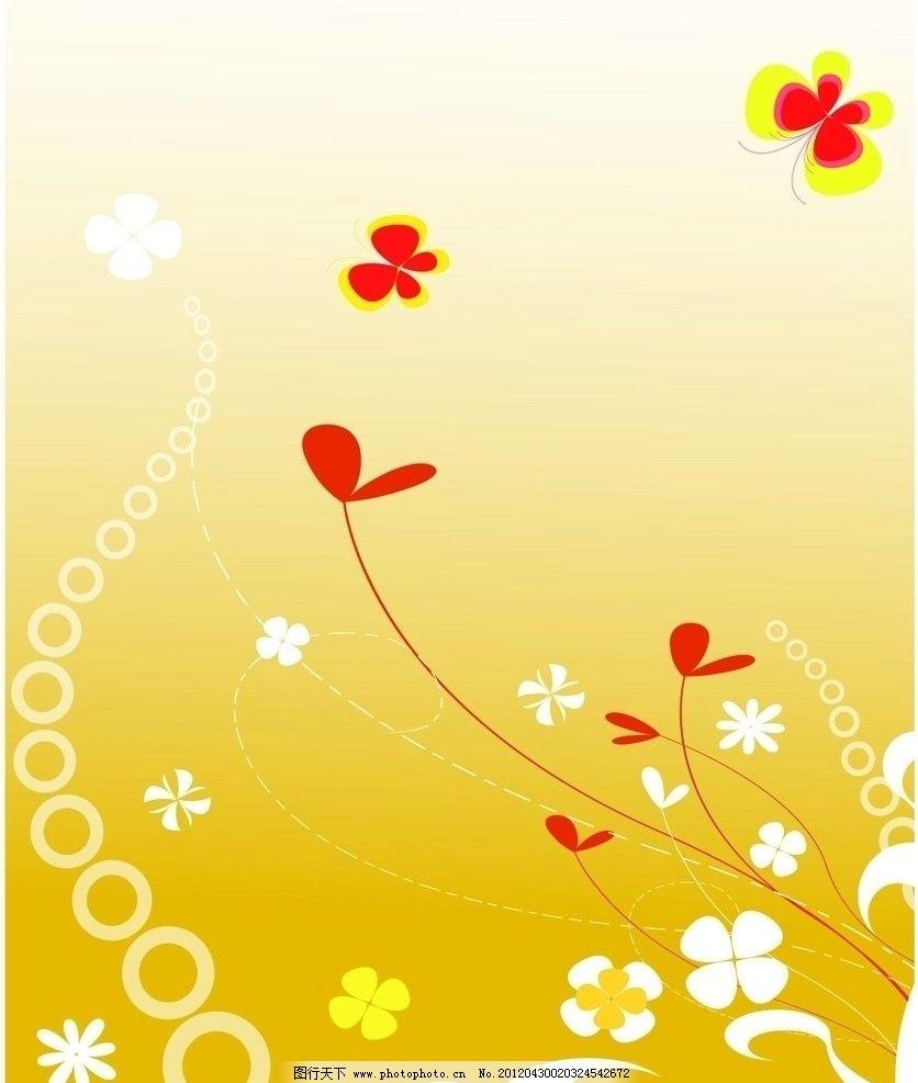 四角小花 欧式白色花纹