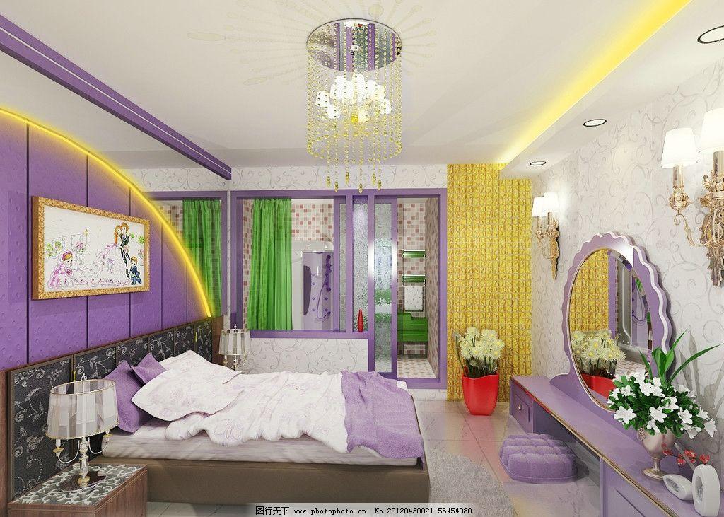 卧室效果图 室内设计 主卧室