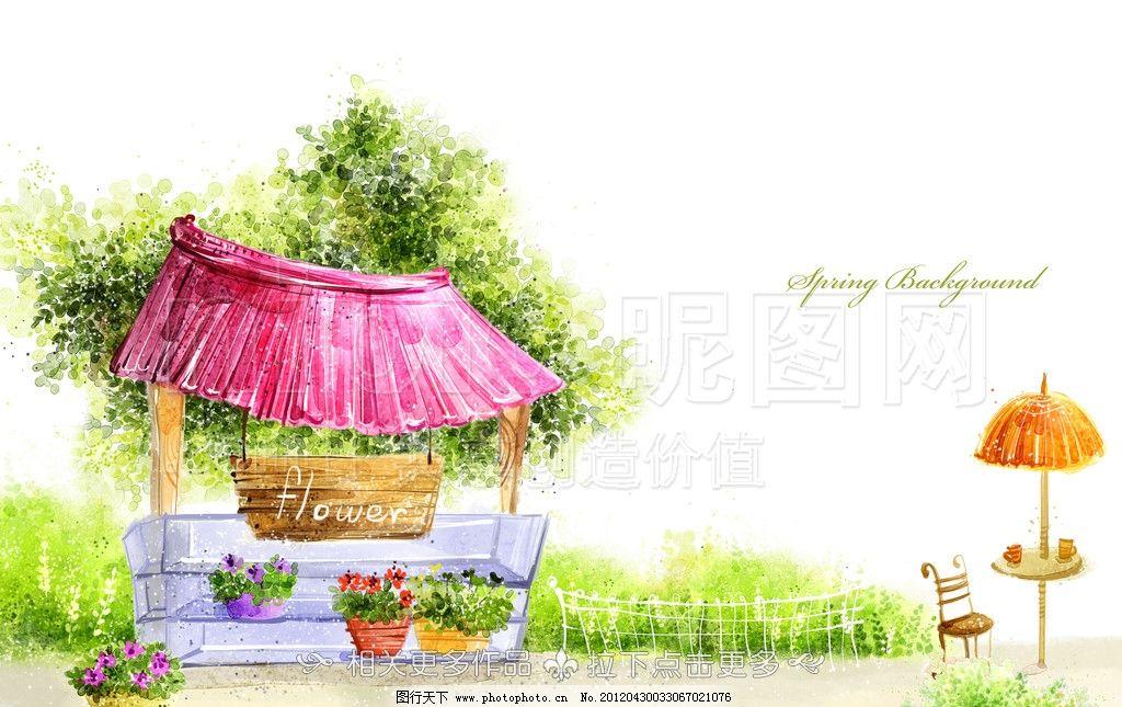 手绘花卉 花店 卡通花卉 抽象花卉 花卉插画 手稿花卉 花卉涂鸦 花卉