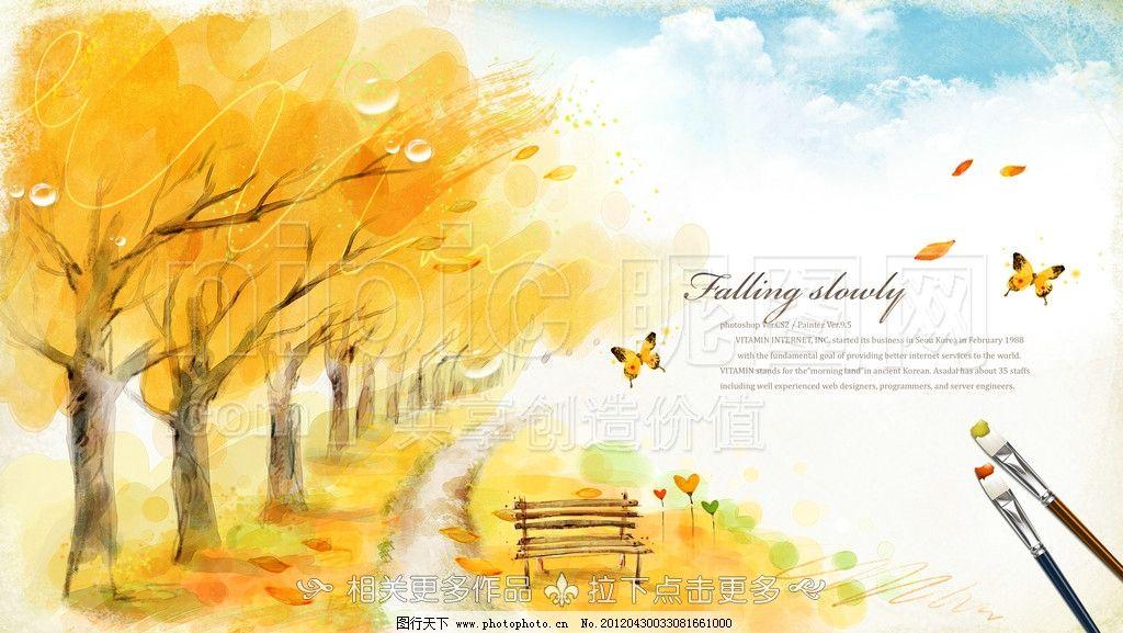 秋天风景 秋色 秋叶 枫叶 黄叶 秋意 秋季 落叶 源文件