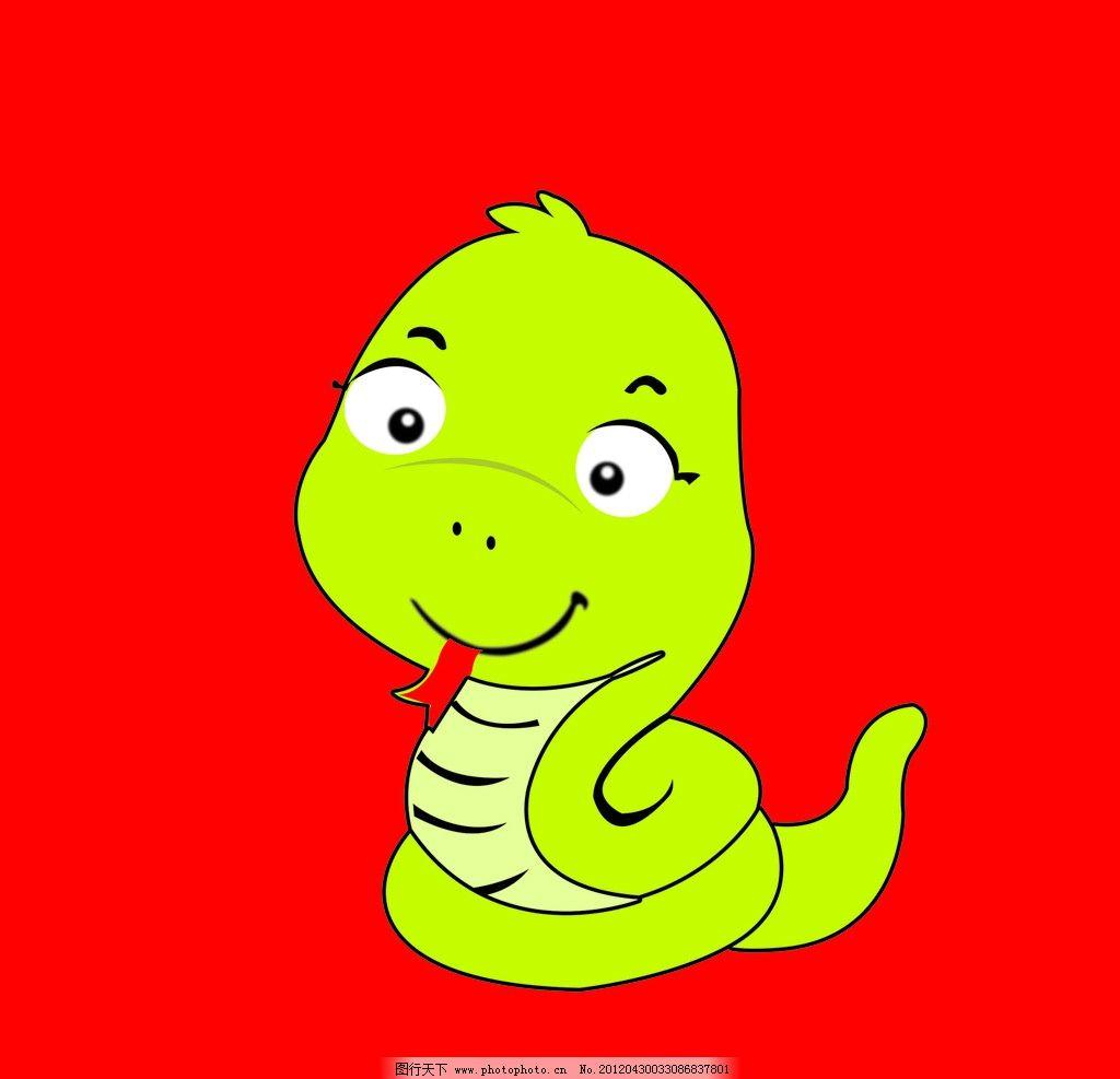 太空泥制作可爱小蛇