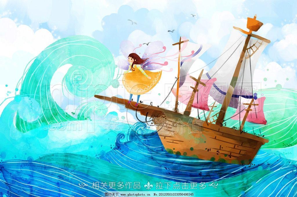 手绘船只图片,漂洋过海 手绘小船 卡通船 卡通船只-图