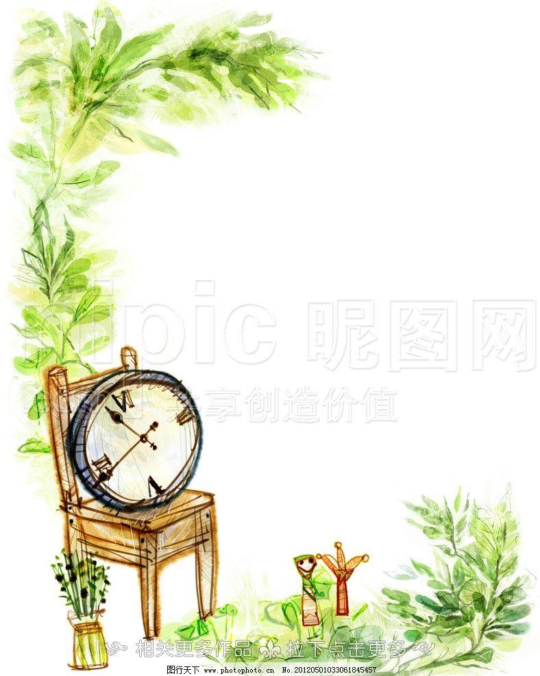 手绘时钟图片