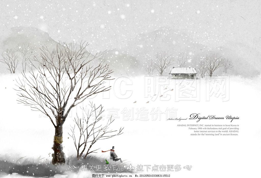 冬天风景 枯树 冬天景色 冬日恋歌 冰封雪地 冬景 下雪 雪花