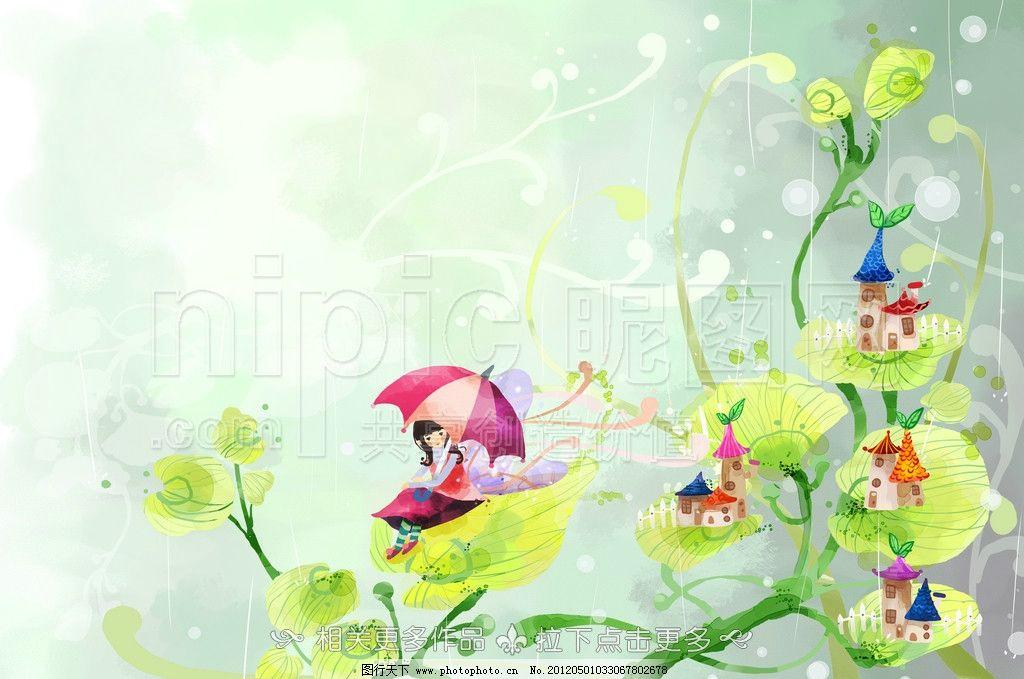 手绘绿叶 绿叶插画 绿叶 花藤 草藤 花纹花边 花边 花卉插画 植物插画