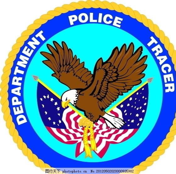 美国徽章 鹰 秃鹰 美国警徽 美国国旗 欧式徽章标志 玩具警察