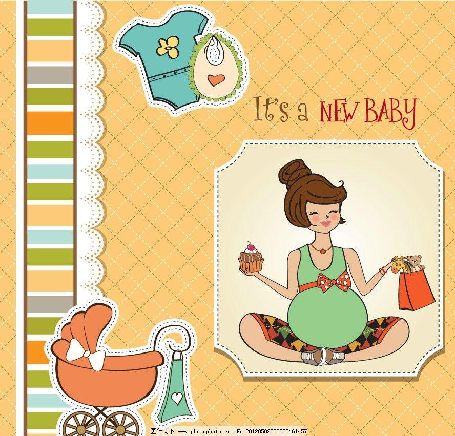 可爱孕妇母婴卡片 可爱 孕妇 婴儿车 妈妈 宝宝 婴儿 卡片 格子 布纹