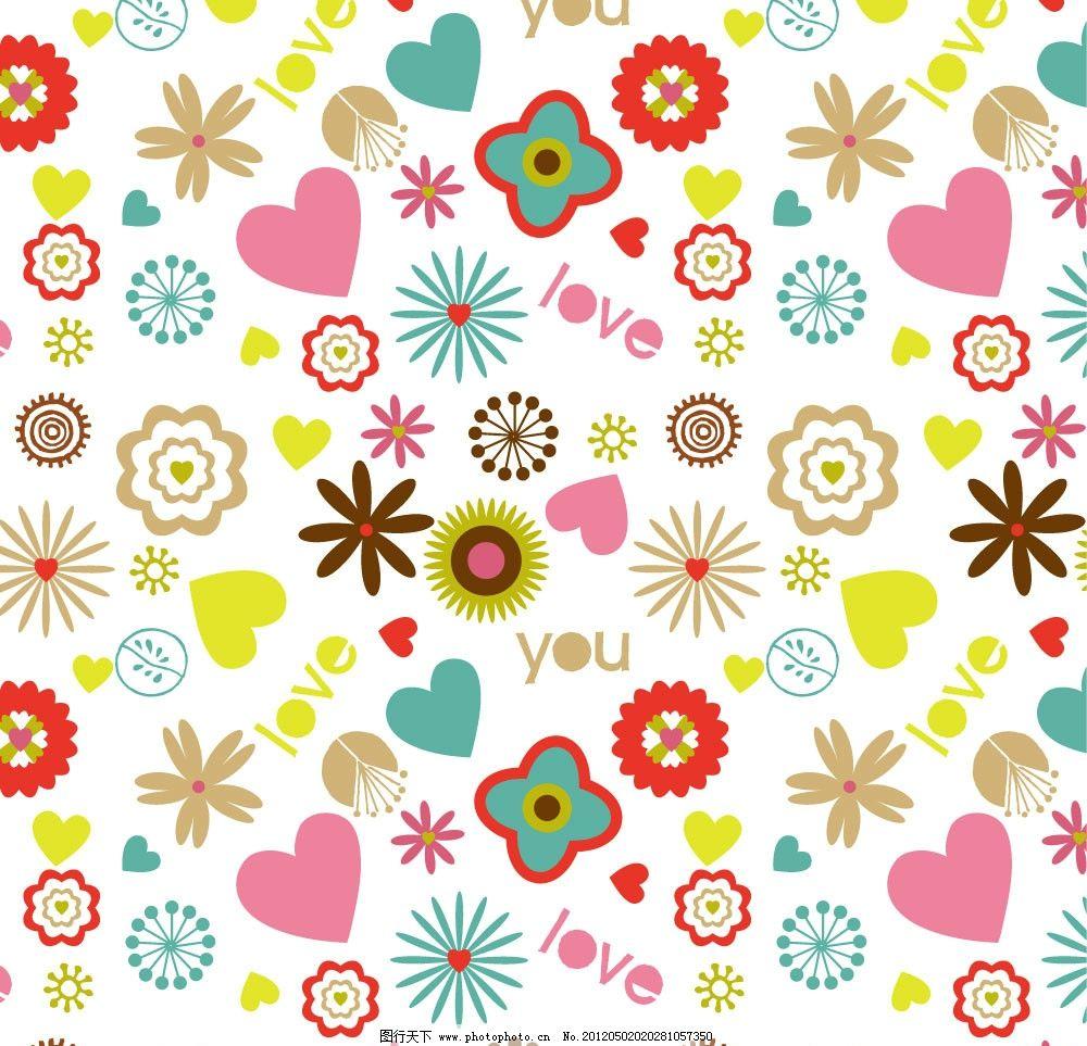 韩国素材 矢量花型 可爱花型 碎花 宝蓝色花型 宝蓝色桃心 蓝色花型