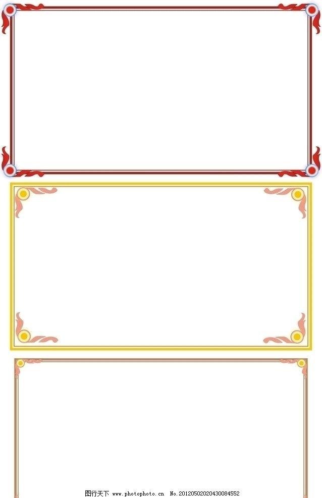ppt 背景 背景图片 边框 模板 设计 相框 638_987 竖版 竖屏