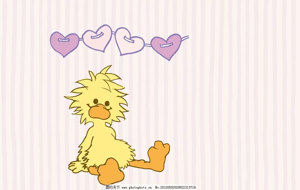 卡通 玩具手绘图 小鸭子爱心 情人节 节日素材 矢量 粉色竖线背景