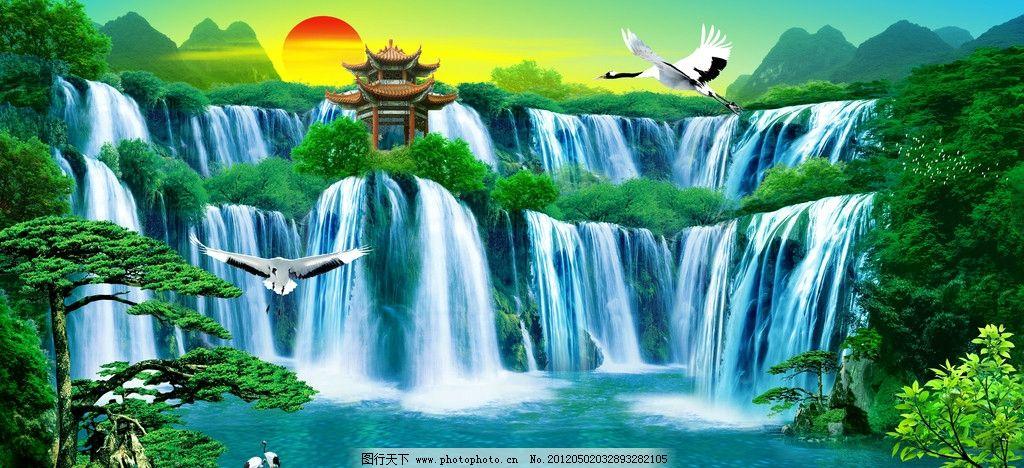 瀑布山水 流水生财 江山如画图片
