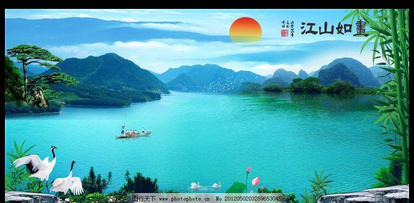 山水画 漓江 丽江 桂林山水图片