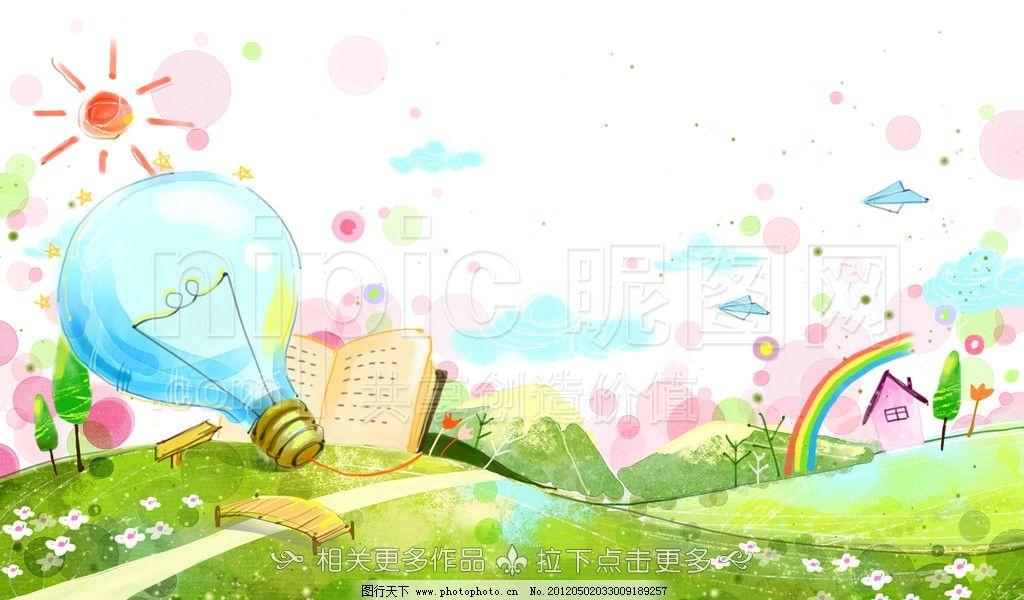 手绘电灯泡 节电节能 绿色环境 美丽家园 绿色家园 环保插画 psd分层