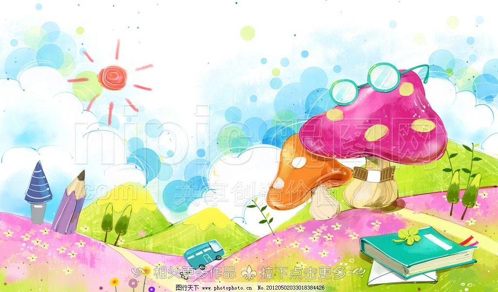 学习园地 学习乐园 儿童学习 彩色蘑菇 手绘书本 手绘铅笔 卡通插画 p