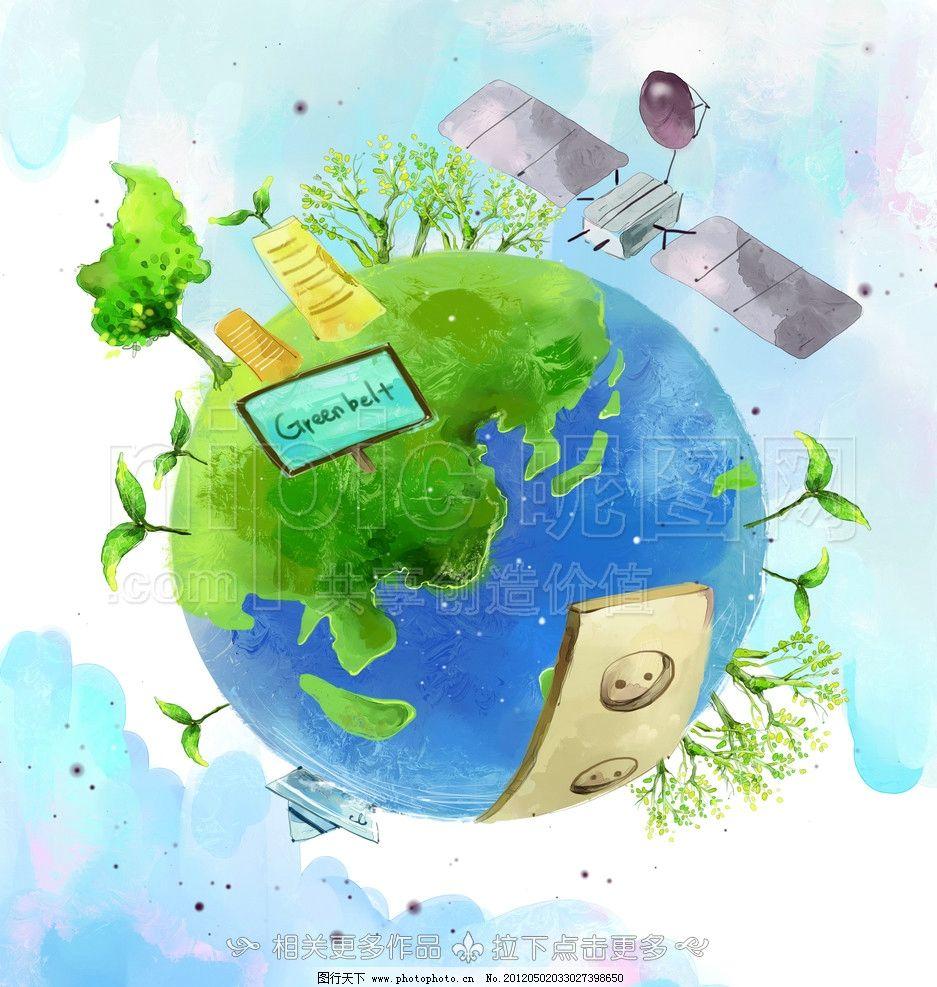 手绘地球 卡通地球 绿色地带
