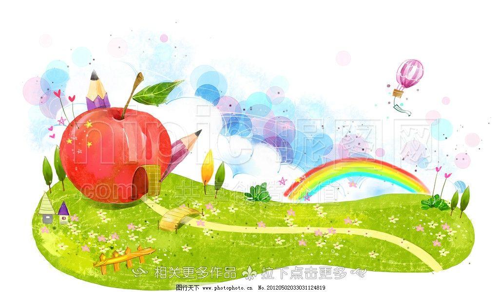 手绘苹果 创意苹果 苹果插画