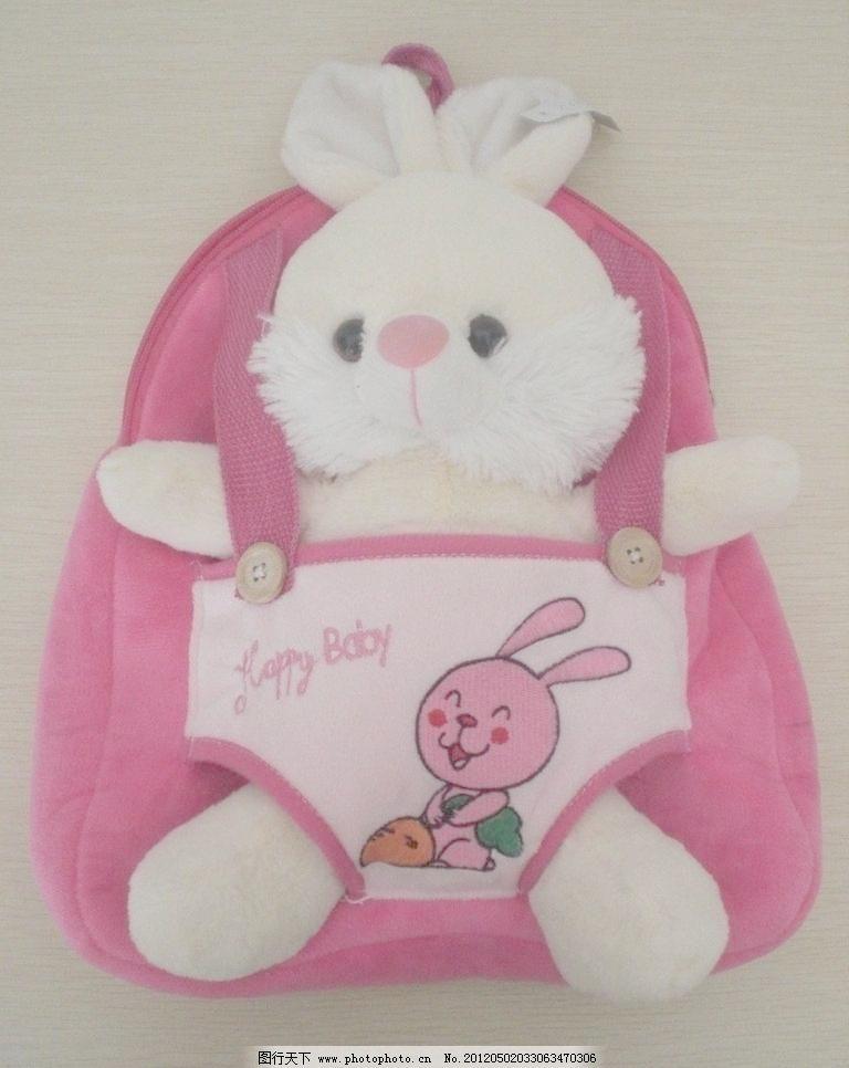 小兔子背包图片图片