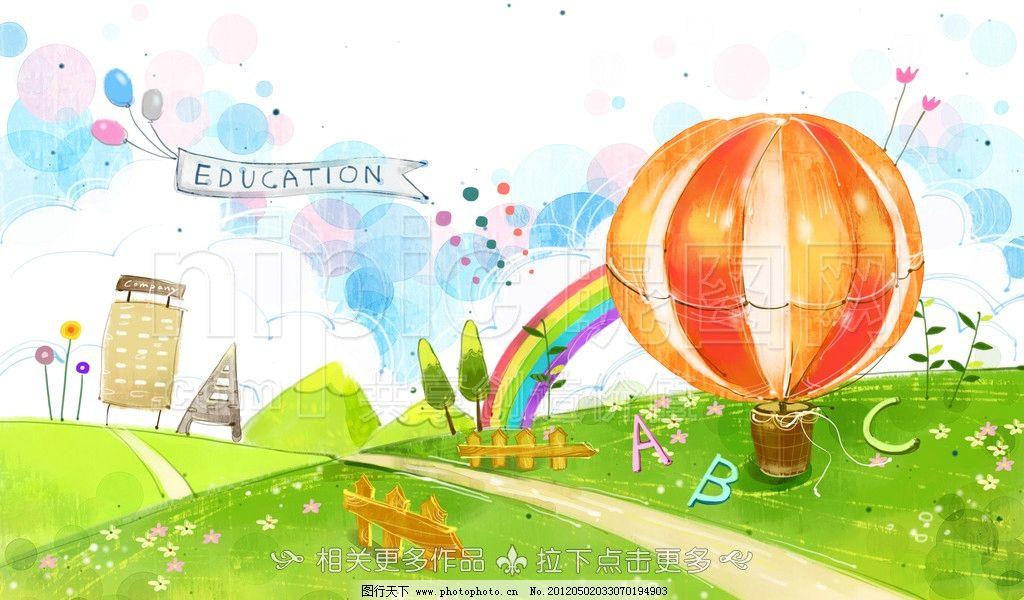 手绘热气球图片