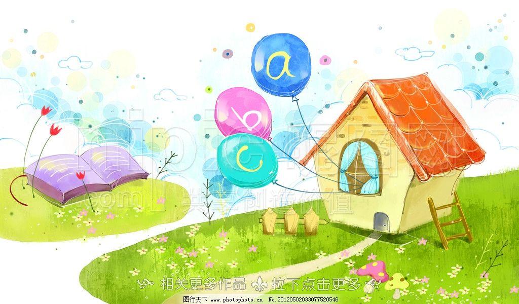 手绘小屋 手绘屋子 卡通屋子 手绘房屋 屋子插画 梦幻圆圈 卡通插画