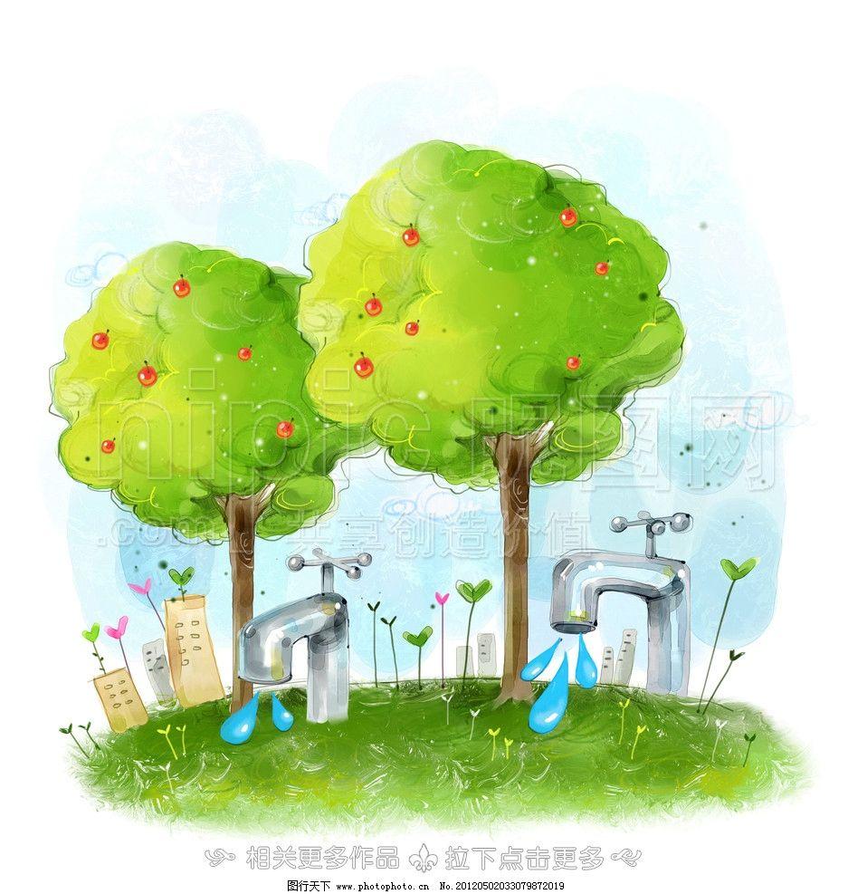 创意手绘环保插画