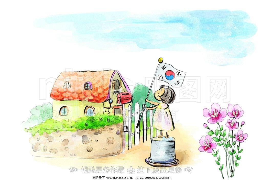 卡通房子 小屋子 小女孩