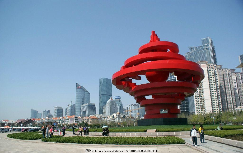 青岛五四广场 五月的风 雕塑 建筑 楼房 高楼 大厦 道路 国内旅游