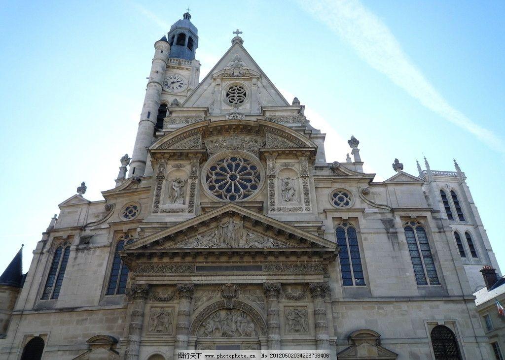 巴黎街景 教堂 圣父 圣子 圣灵 哥特风格 建筑 罗马式拱门 尖顶图片