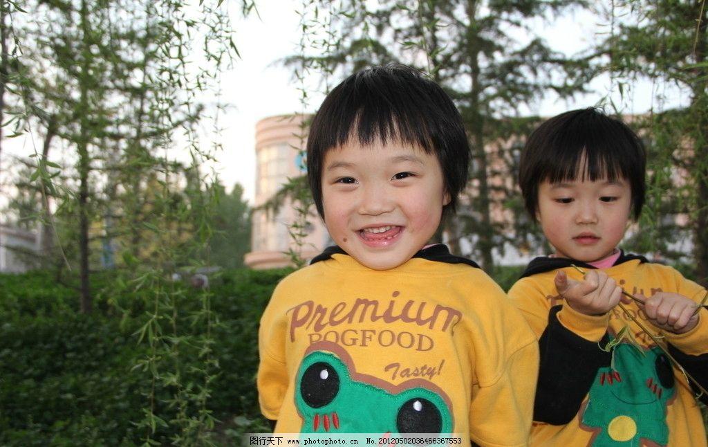 可爱双胞胎 儿童摄影 儿童