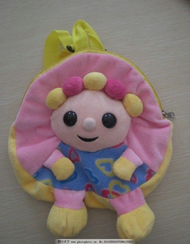 花园宝宝玩具 毛绒玩具 毛绒 玩具 玩偶 可爱小背包 生活素材 生活