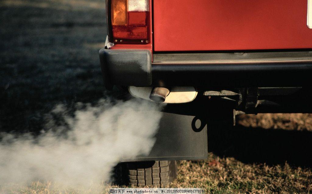 汽车 尾气 污染 高清 摄影 国外 红色 环境 保护 其他 现代科技 300
