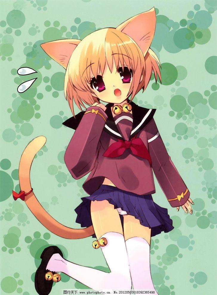 动漫美女 萝莉 猫耳 铃铛 动漫美少女 美女 动漫人物 动漫动画 设计 7