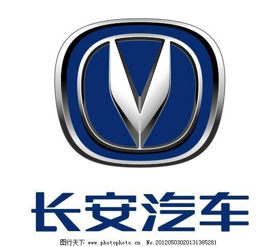 长安汽车logo cdr 标志      其他 标识标志图标 矢量