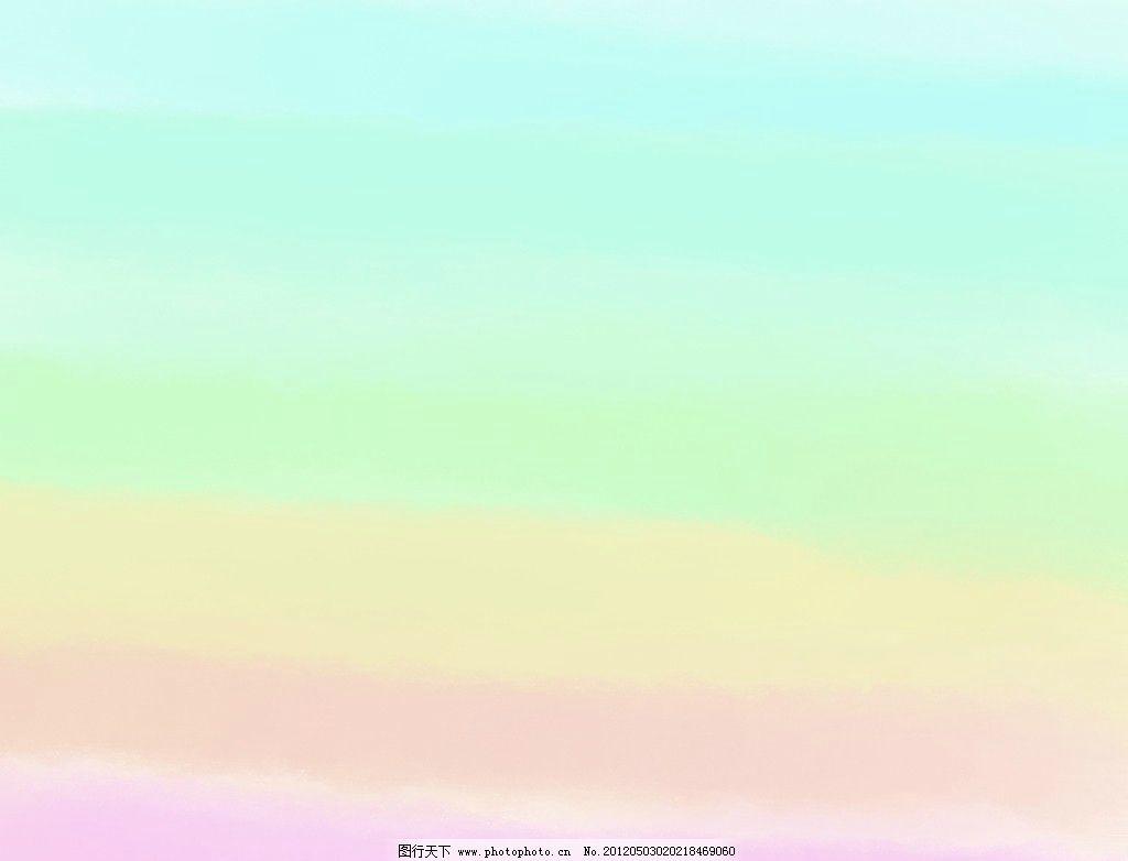 淡雅底纹 淡蓝 淡红 淡绿 淡粉色 背景底纹 底纹边框 设计 300dpi jpg